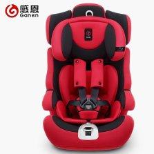 感恩 阿瑞斯系列 isofix硬接口 9月-12岁儿童安全座椅(红黑色)
