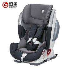 感恩 托尔系列 isofix9个月-12岁接口儿童安全座椅(低调黑)