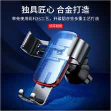 倍思 金属时代 重力感应车载手机导航支架(出风口版) 银色