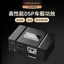 漫步者汽车音响改装 高性能音质处理器DSP专车专用四路功放四进六出无损专用线对插DA280
