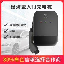 挚达守护者智联版220V7KW家庭交流充电桩(含30米安装)