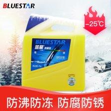 蓝星不冻液绿色汽车防冻液水箱宝-25度发动机冷却液4KG